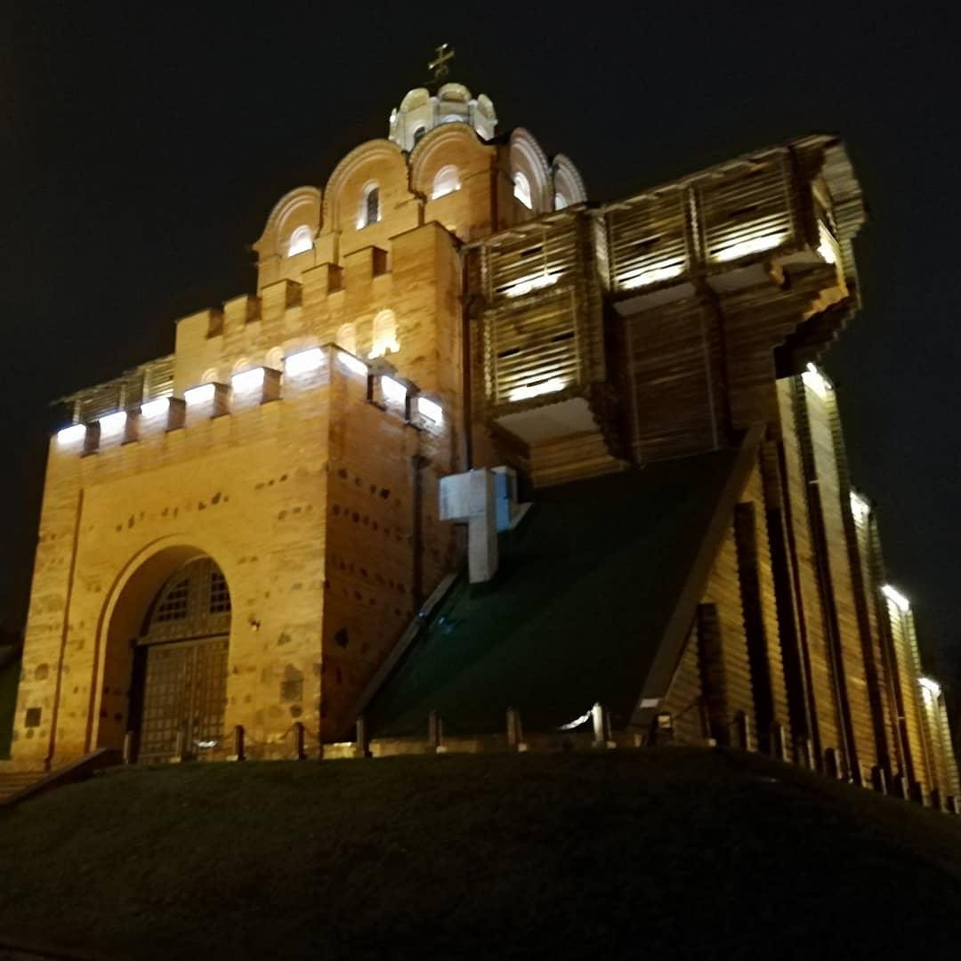 La Puerta de Oro en Kyiv – Золотіворота